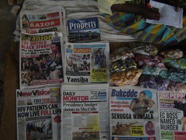 Uganda News Paper, Publishing and Printing
