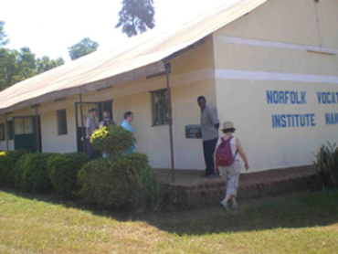 Uganda Vacational Training Schools, Education, Learning