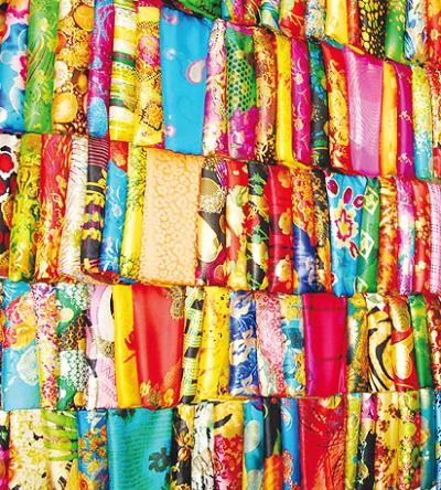 Boutiques in Uganda Kampala