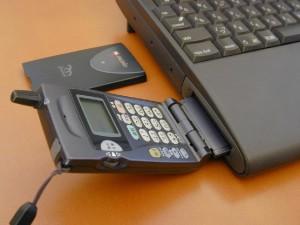 calling cards in Uganda