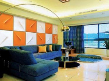 Uganda Interior Designers And Decorators
