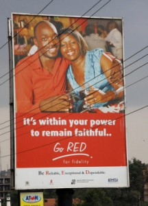 advertisement in uganda