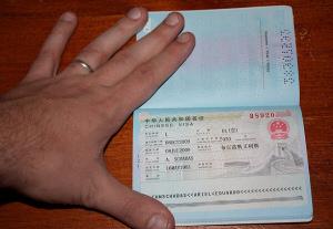 visas for uganda